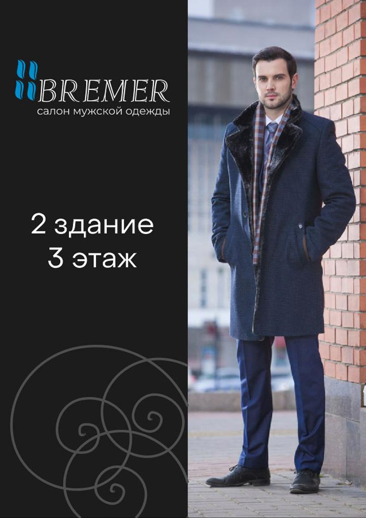 Bremer